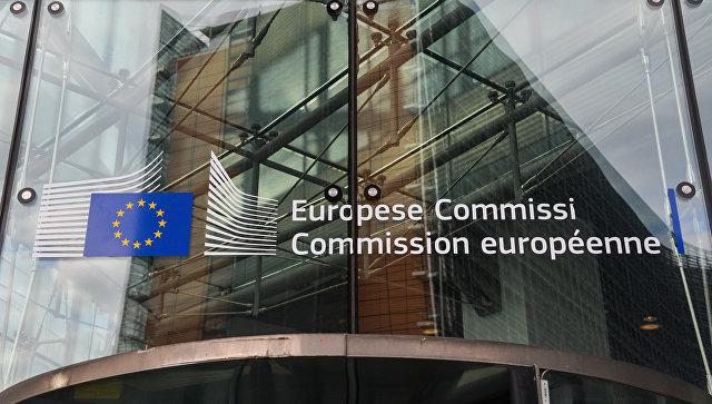"""ЕУ ствара систем """"брзог упозоровања"""" због """"руких дезинформација"""" у медијима"""