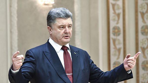 Порошенко потписао закон о суспензији Споразума о пријатељству са Русијом