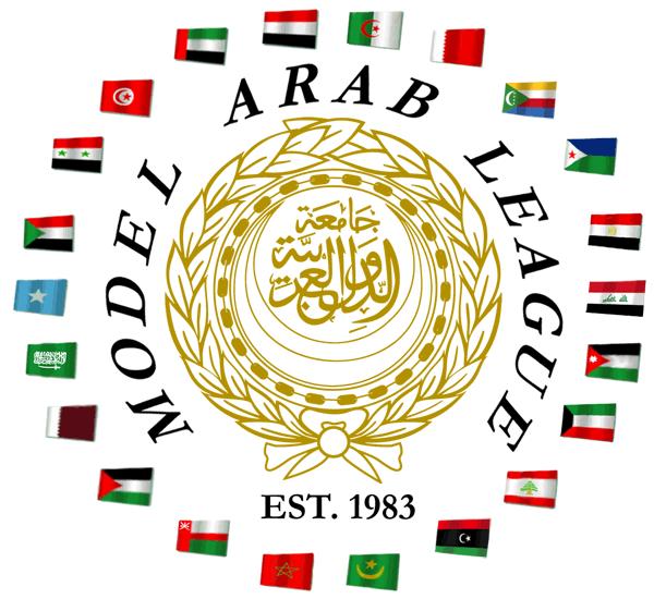Арапски парламент позива да се Сирија врати у Арапску лигу