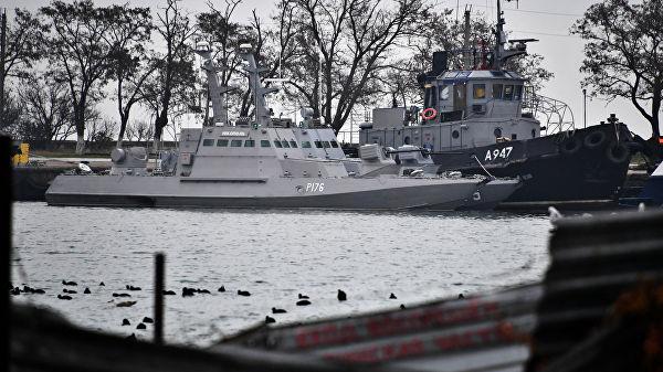 САД не искључују увођење нових санкција Русији због инцидента у Керчском мореузу
