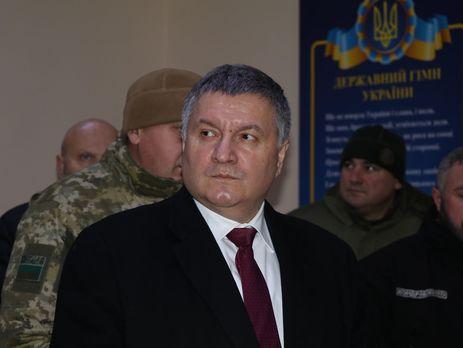 """Кијев обећава Русији """"катастрофу"""" у случају """"копнене агресије"""""""