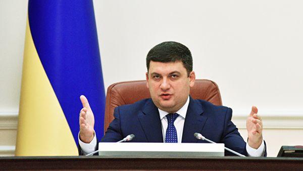 """""""ЕУ спремна да предузме мере за јачање подршке Украјини"""""""