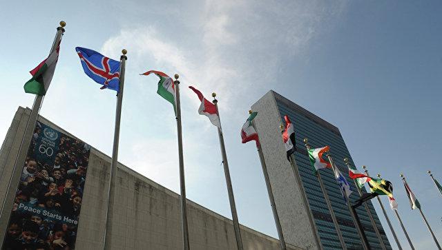 САД и Украјина поново једине против резолуције о борби против нацизма