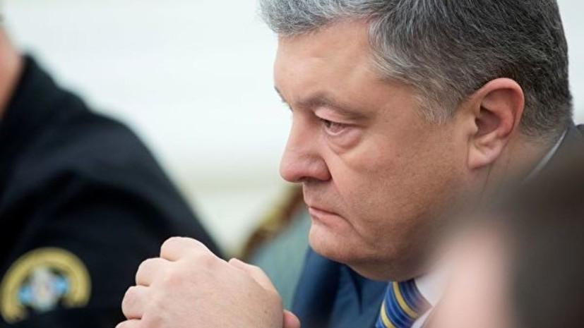 У украјинском парламенту позвали Порошенка да објави рат Русији