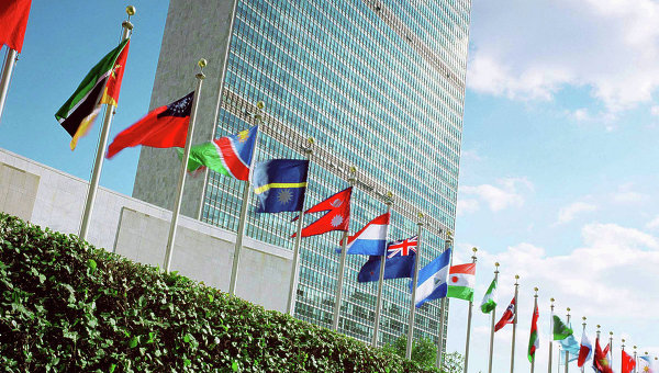 Скупштина УН-а није усвојила резолуцију Русије о очувању Споразума о ликвидацији ракета