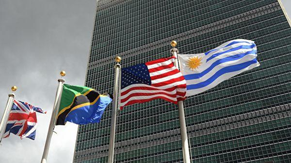 Генерална скупштина УН усвојила антируску резолуцију о Криму
