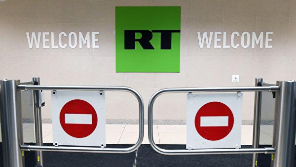 СБУ покренула кривични поступак због емитовања РТ-а у Украјини
