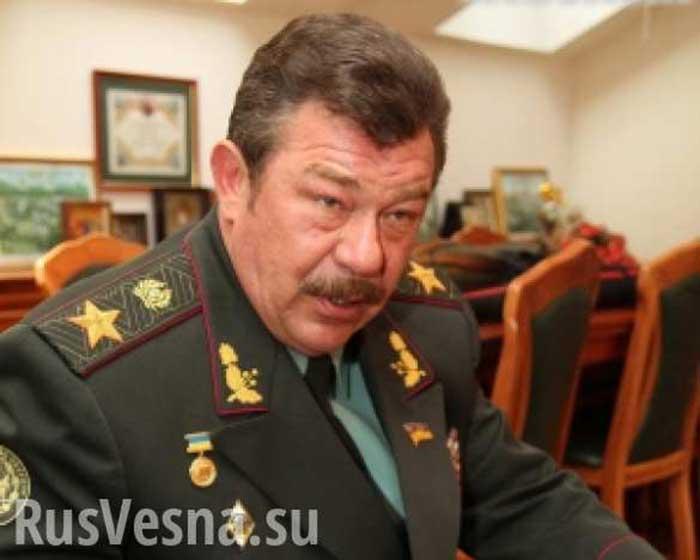 Украјински генерал: Остајемо без политичке подршке ЕУ и САД