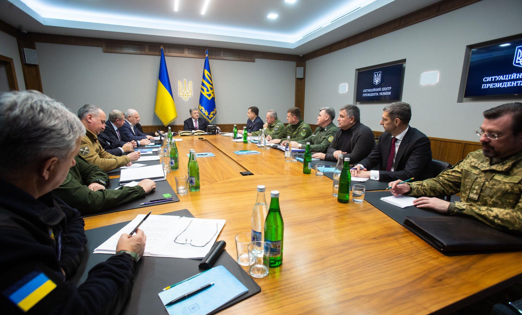 Украјина продужила забрану уласка Русима у земљу