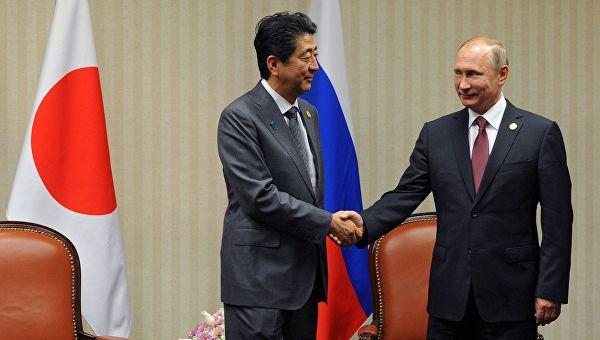 Састанак Путина и Абеа 22. јануара