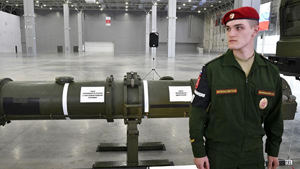 САД: Само уништење руске ракете може да реши забринутост Вашингтона