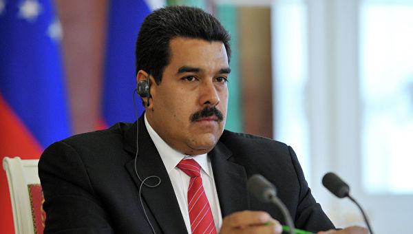 """Maduro odbacio """"drski ultimatum"""" evropskih zemalja"""