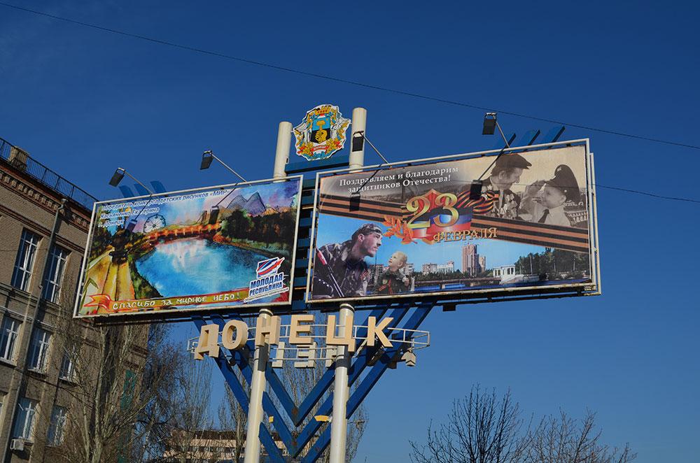 Доњецк против новог плана ОЕБС-а за Донбас