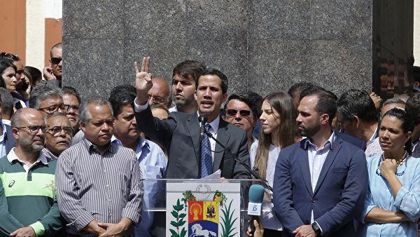 """Трамп честитао Гваиду на """"историјском ступању на дужност председника"""" Венецуеле"""
