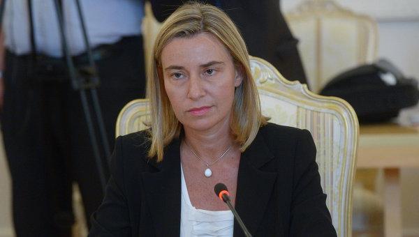 Могеринијева: ЕУ пружа пуну подршку Гваиду