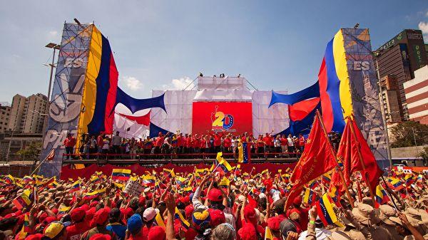 Венецуела одговорила на Трампову изјаву о могућности војној инвазији
