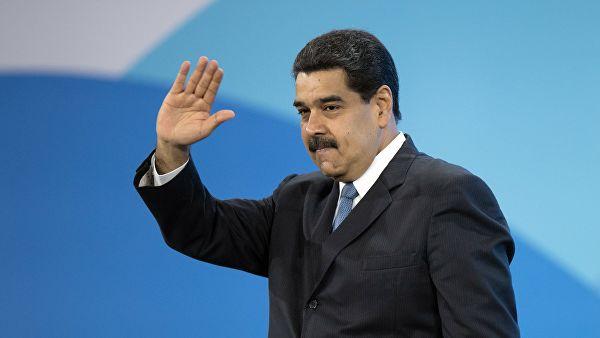 Мадуро одбацио ултиматум Е