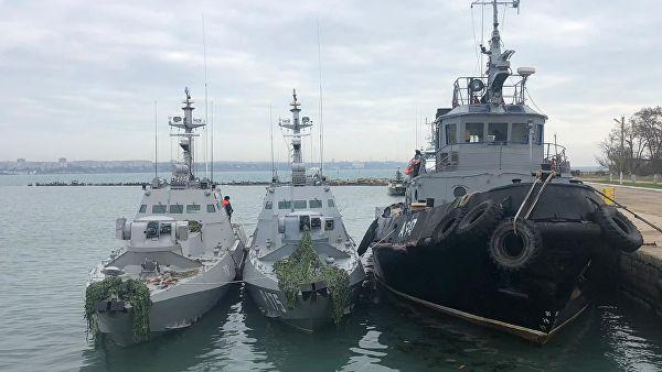 ЕУ и САД припремају нове санкције Русији због инцидента у Керчском мореузу