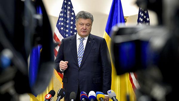 Измењени Устав Украјине којим се одређује курс ка НАТО и ЕУ ступа на снагу