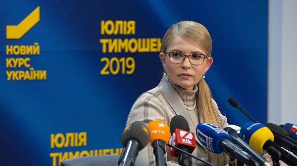 Тимошенкова најавила почетак процедуре импичмента Порошенка