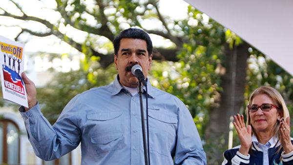 Мадуро: Екстремистичка влада Кју клукс клана коју предводи Трамп жели рат због нафте и не само ње