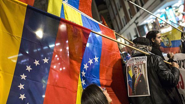 САД: Не намеравамо да употребљавамо силу за испоручивање хуманитарне помоћи Венецуели