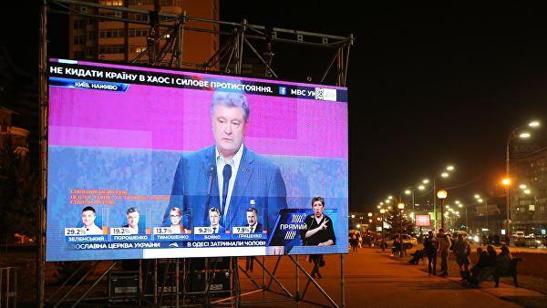 ОЕБС: Доведен у питање кредибилитет изборног система Украјине