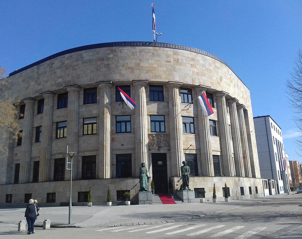 Република Србска јединствена по питању одлуке Уставног Суда о Дану Републике