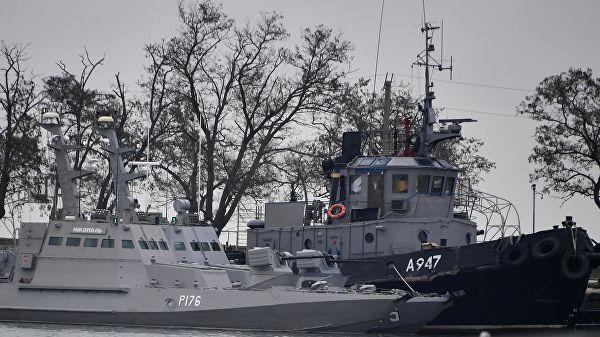 САД: НАТО намерава да осигура безбедан пролазак украјинских бродова кроз Керчски мореуз