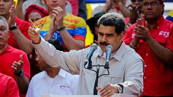 Мадуро: Господине Пенс, ви окупирате, нападате и бомбардујете земље широм света већ деценијама
