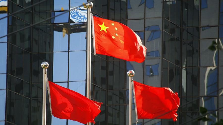 Пекинг: Помпео је безобзирни клеветник