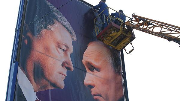 Суд у Кијеву одбацио тужбу према Порошенку због билборда са фотографијом Путина