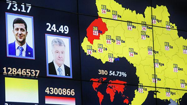 ЦИК Украјине: Зеленски 73,2 одсто, Порошенко 24,45 одсто гласова
