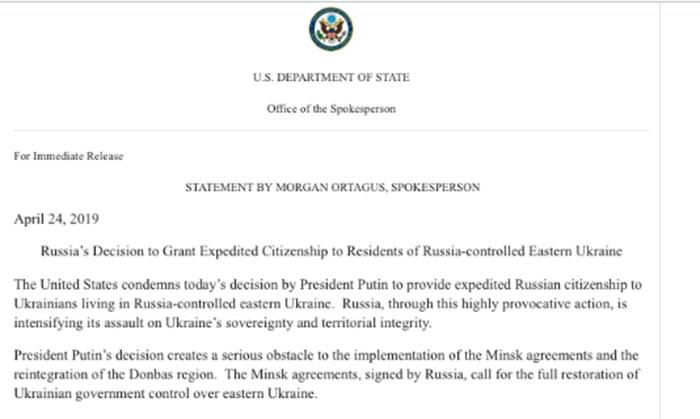 САД: Осуђујемо одлуку Путина о убрзаном добијању руског држављанства Украјинцима који живе у источној Украјини под контролом Русије