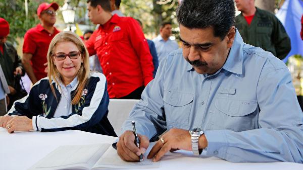 Мадуро: Заказујем велики национални дан дијалога