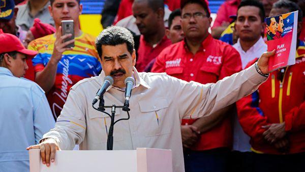 Мадуро: Венецуела се никада неће предати, свет да осуди лудило Трампа