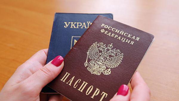Кијев запретио становницима Донбаса укидањем пензија ако добију руско држављанство