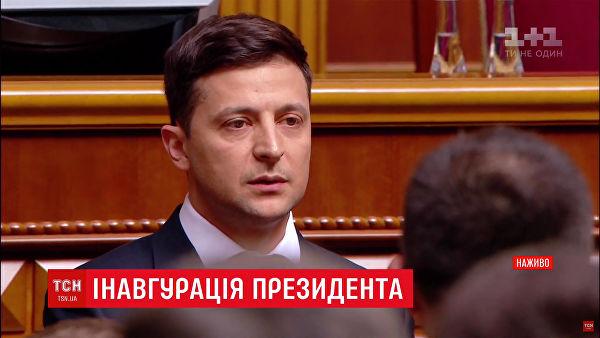 Зеленски распустио Врховну раду и расписао ванредне парламентарне изборе
