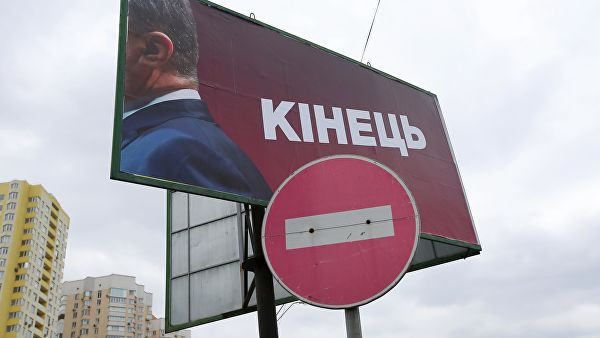 У Украјини покренута кривична истрага против Порошенка за државну издају