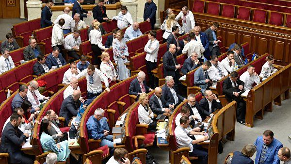 Све партије у украјинском парламенту сагласне да се распишу превремени парламентарни избори