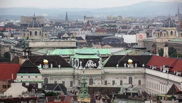 Аустрија добила прелазну владу