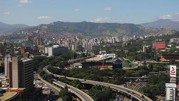 САД: Извоз Венецуеле може представљати претњу по националну безбедност