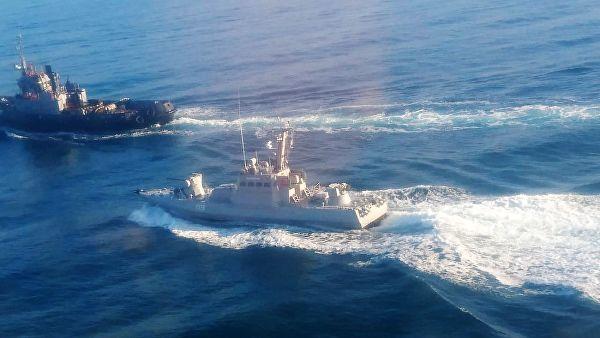 """Nemačka pozvala Rusiju da """"pod hitno oslobodi zarobljene ukrajinske mornare"""""""