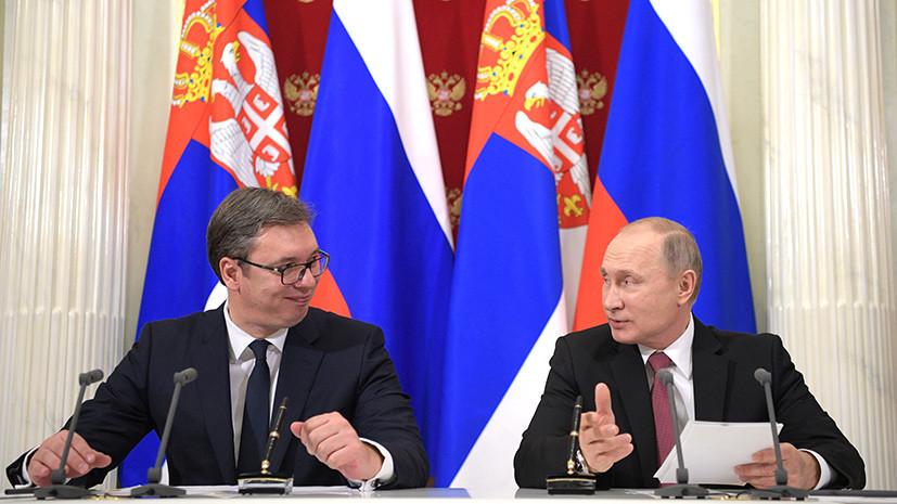 Вучић: Хвала Русији и Путину на подршци суверенитету и територијалном интегритету Србије