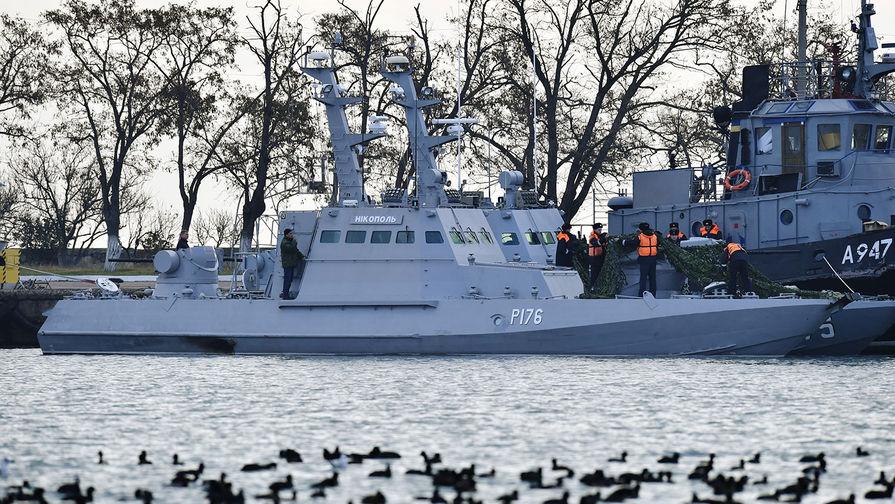 Украјина припремила ноту Русији за ослобађање украјинских морнара