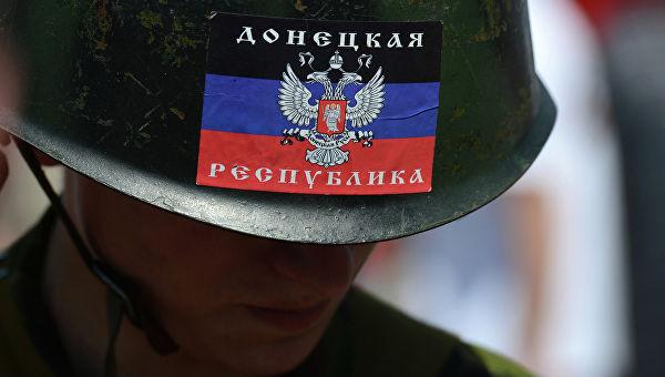 Donjeck: Razočaravajući rezultati mirovnih pregovora ubog odstupanja Kijeva za direktni dijalog