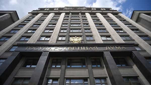 Србски парламентарци захвални Русији на њеном ставу о Косову