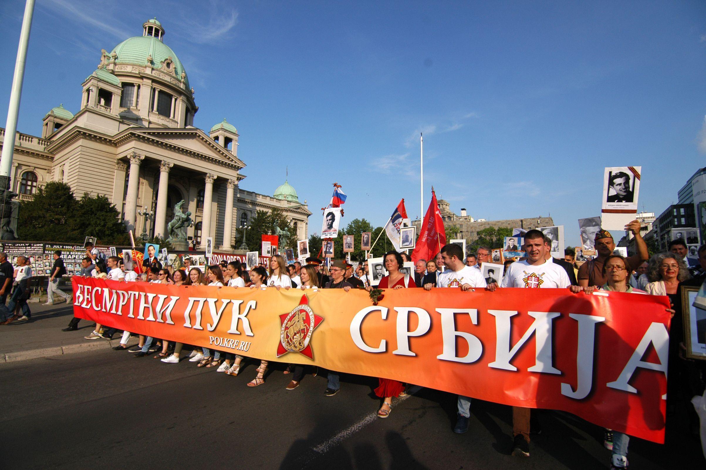 """Наришкин: Власти САД поставиле задатак да се спречи ширење акције """"Бесмртни пук"""""""