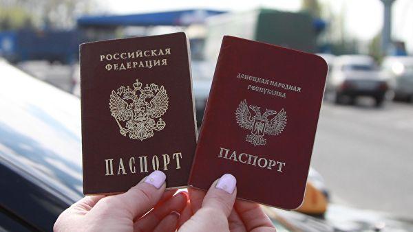 Кијев: Не признајемо руске указе о пасошима