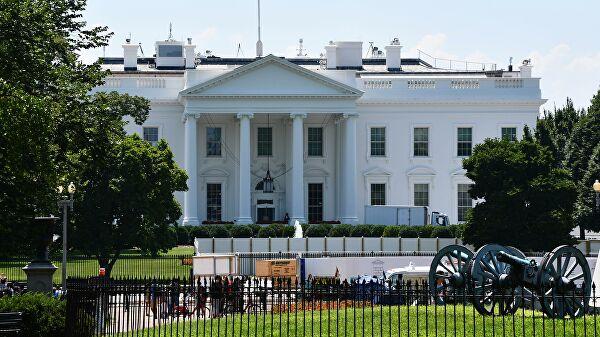 """САД увеле нове санкције због случаја """"Скрипаљ"""""""
